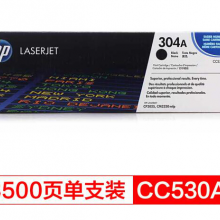 惠普(HP)Color LaserJet CC530A黑色硒鼓 304A