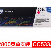 惠普(HP)Color LaserJet CC533A 红色硒鼓 304A
