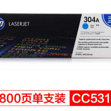 惠普(HP)Color LaserJet CC531A 青色硒鼓 304A